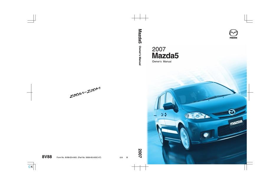 Mazda 5 Owner S Manual Pdf Download Manualslib