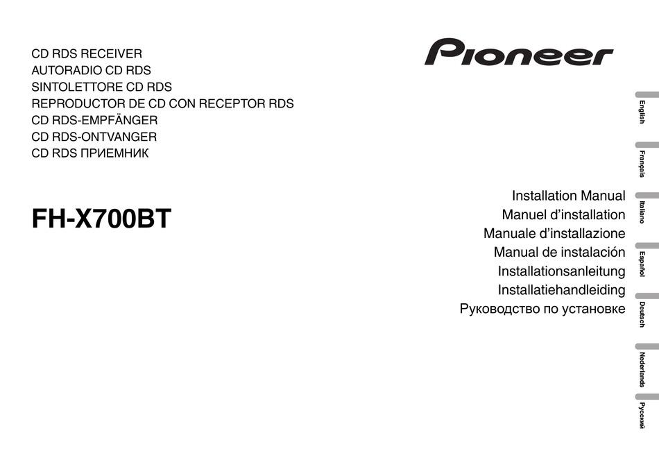 pioneer fhx700bt installation manual pdf download  manualslib