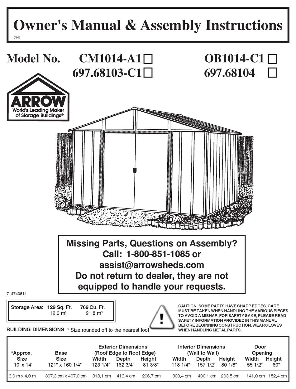 Circular Arrow Manual Guide