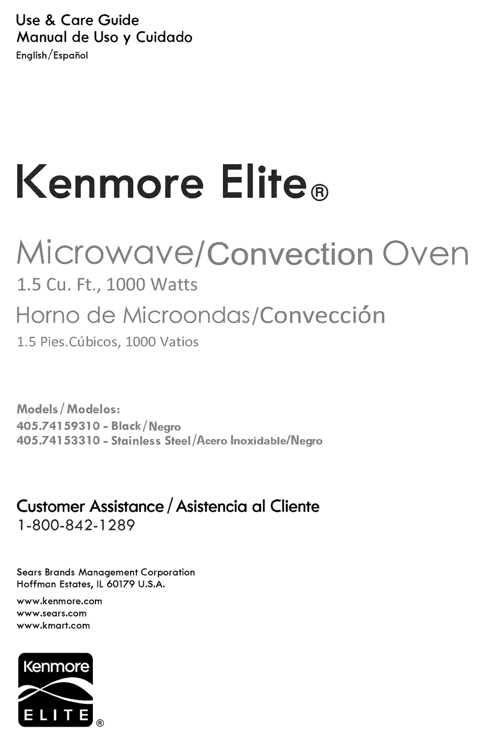 Kenmore 405 74159310 Use And Care