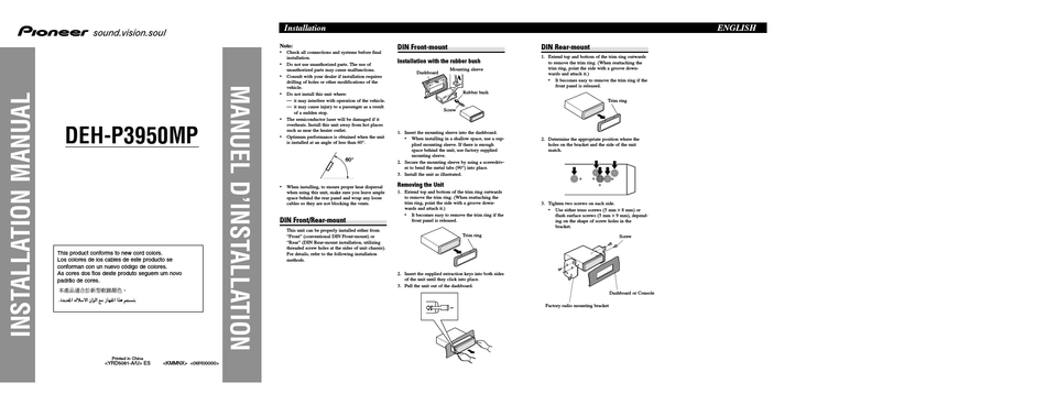 Pioneer Deh P3950mp Installation Manual, Pioneer Deh-P3900mp Wiring Diagram