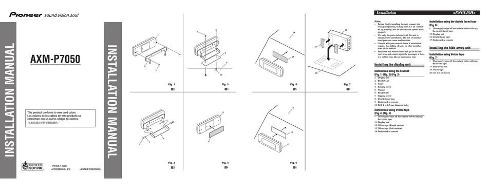 pioneer axmp7050 installation manual pdf download  manualslib