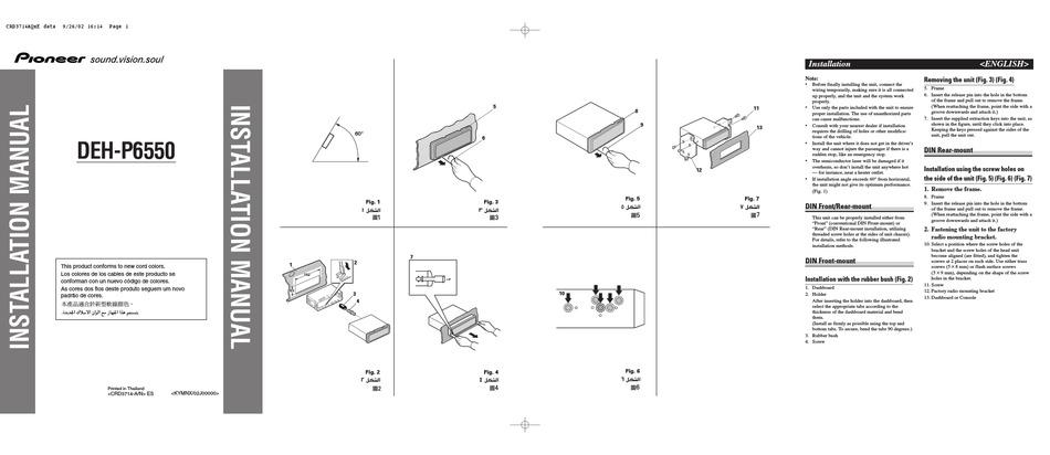 pioneer dehp6550 installation manual pdf