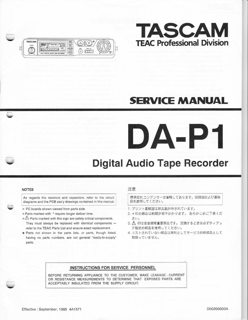 tascam da-p1 service manual pdf download   manualslib  manualslib