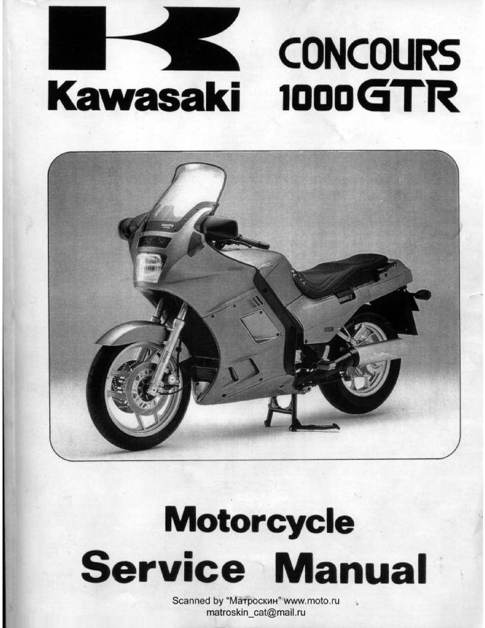 Kawasaki Concours 1000gtr Service Manual Pdf Download Manualslib