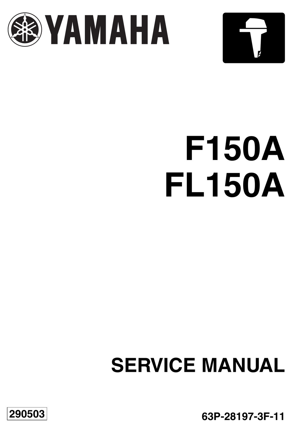 YAMAHA F150A SERVICE MANUAL Pdf Download | ManualsLibManualsLib