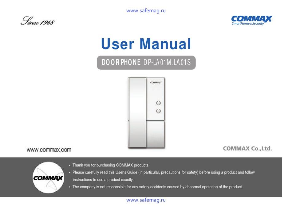 Commax Dp La01m User Manual Pdf, Commax Intercom Wiring Diagram Pdf