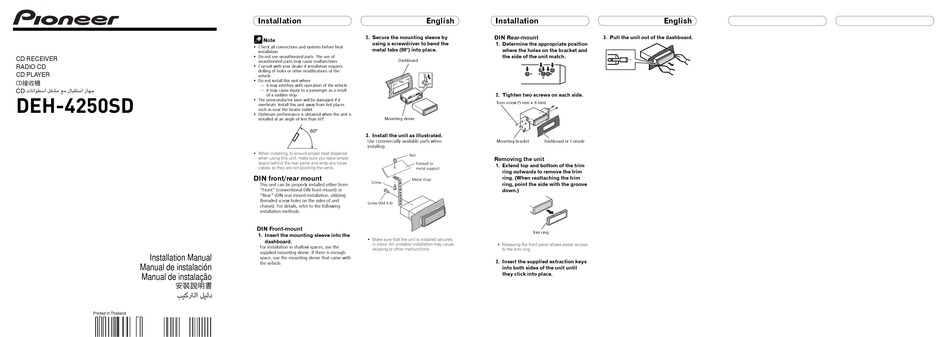 pioneer deh4250sd installation manual pdf download  manualslib