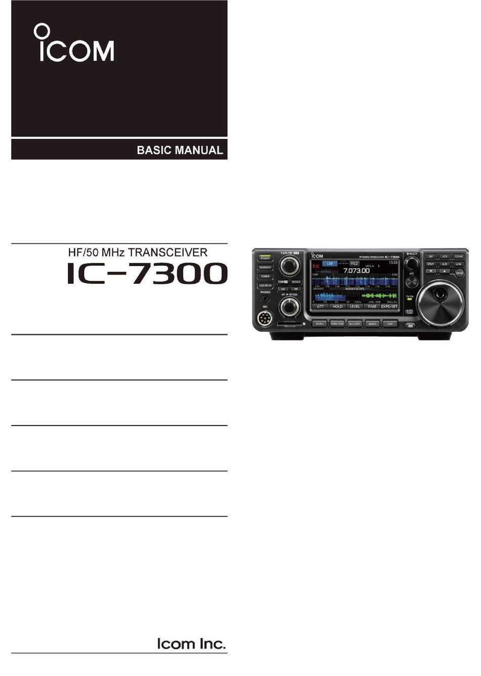 Icom Ic 7300 Basic Manual Pdf Download Manualslib