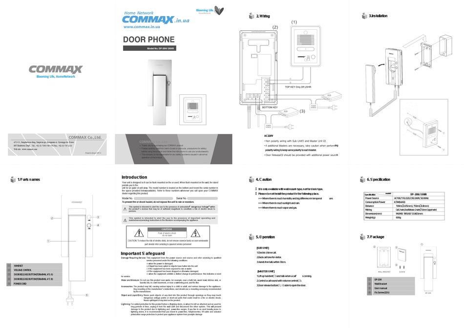 Commax Dp 20h User Manual Pdf, Intercom Wiring Diagram Pdf