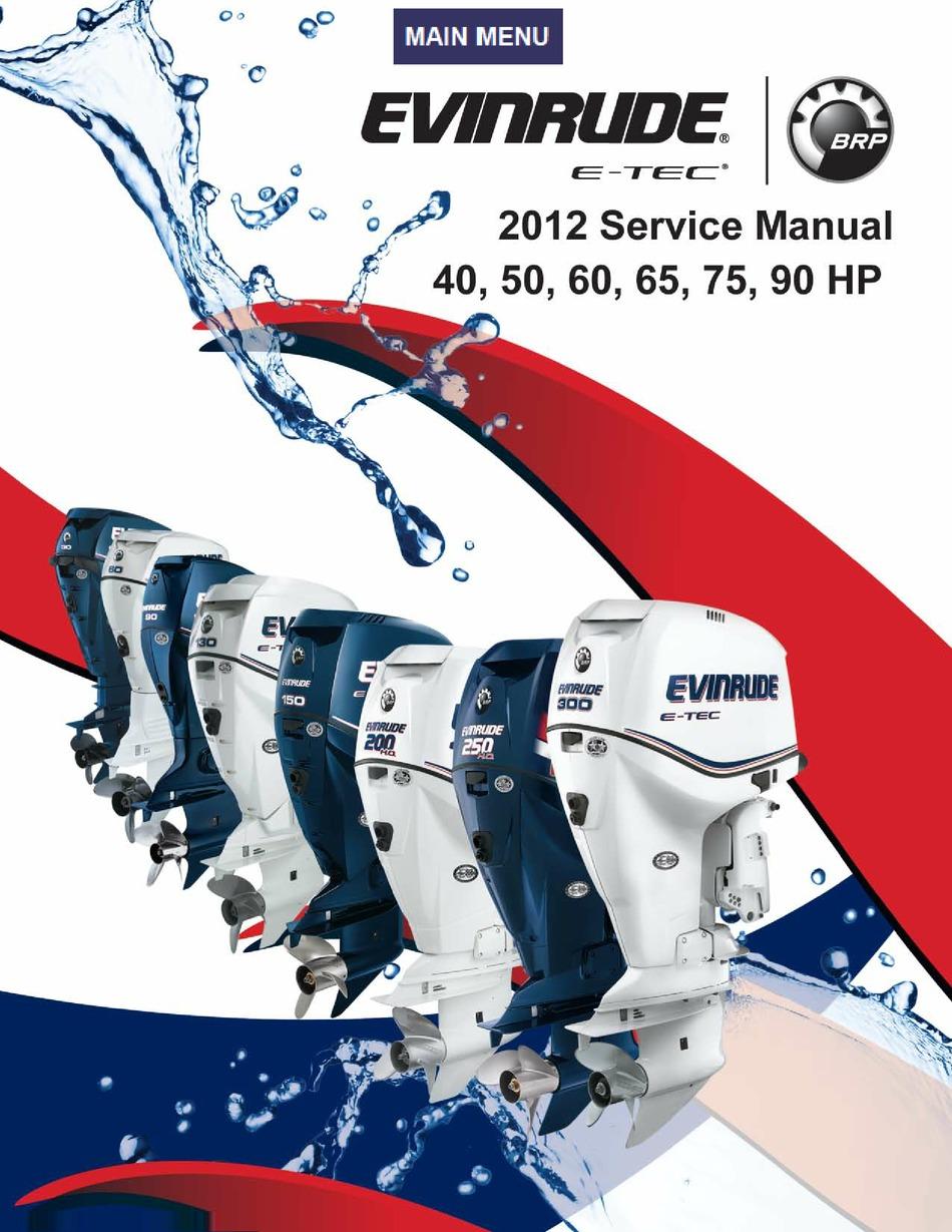 EVINRUDE E-TEC 40 HP SERVICE MANUAL Pdf Download | ManualsLib