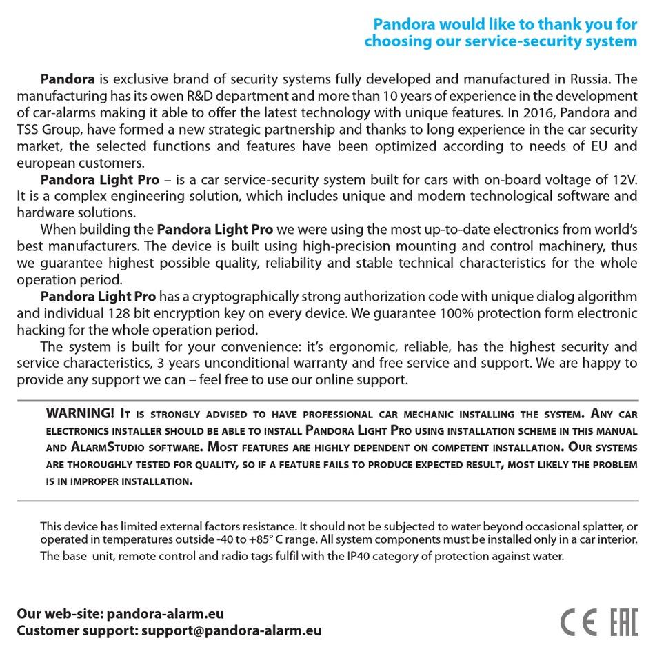 PANDORA LIGHT PRO MANUAL Pdf Download | ManualsLib