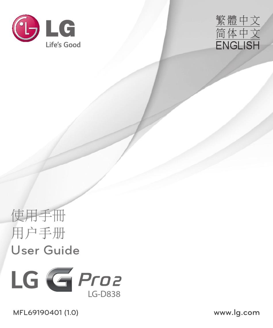Lg G Pro 2 User Manual Pdf Download Manualslib