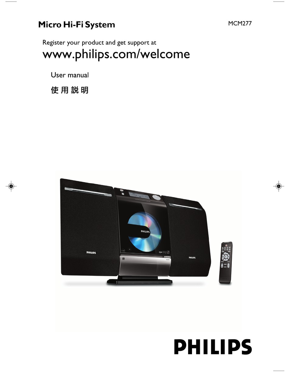 Philips Mcm277 98 User Manual Pdf Download Manualslib