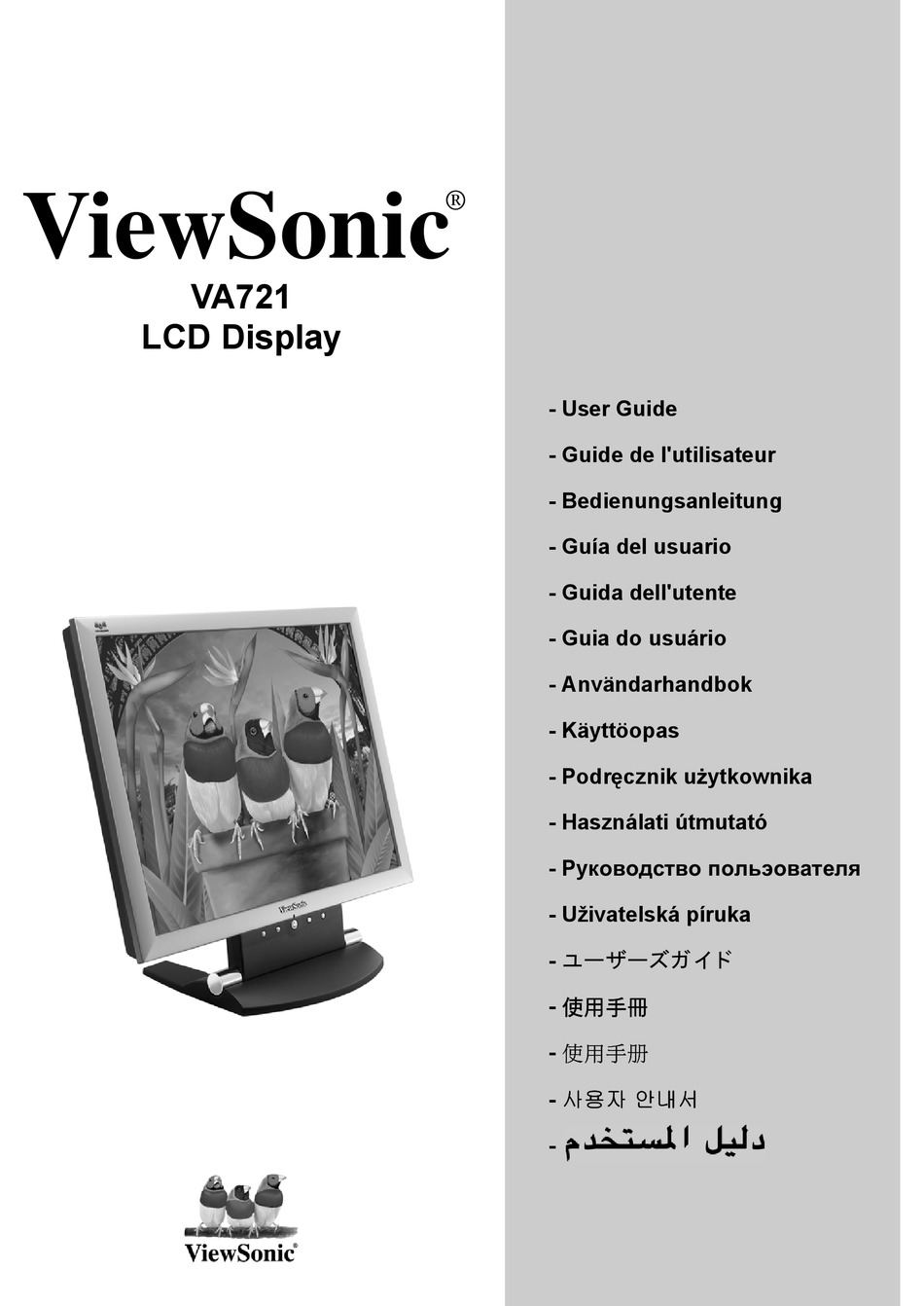 Viewsonic Va721 User Manual Pdf Download Manualslib