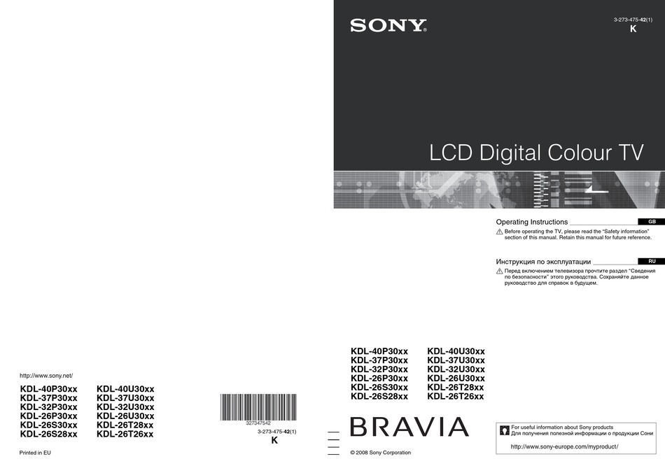 Sony Kdl 26p3000 Operating Instructions Manual Pdf Download Manualslib