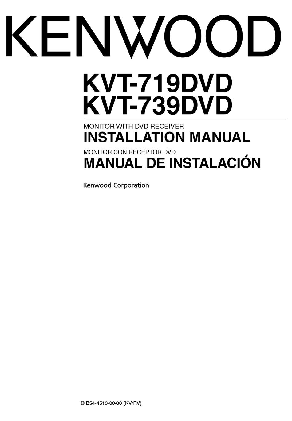 Kenwood Kvt 719dvd Installation Manual Pdf Download Manualslib