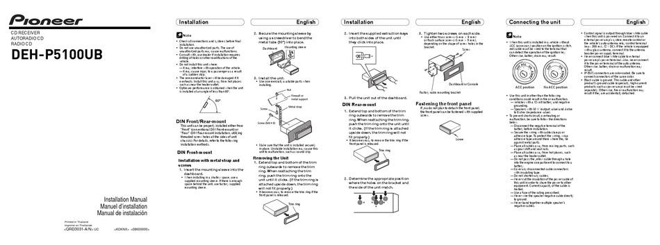 Pioneer Deh P5100ub Installation Manual