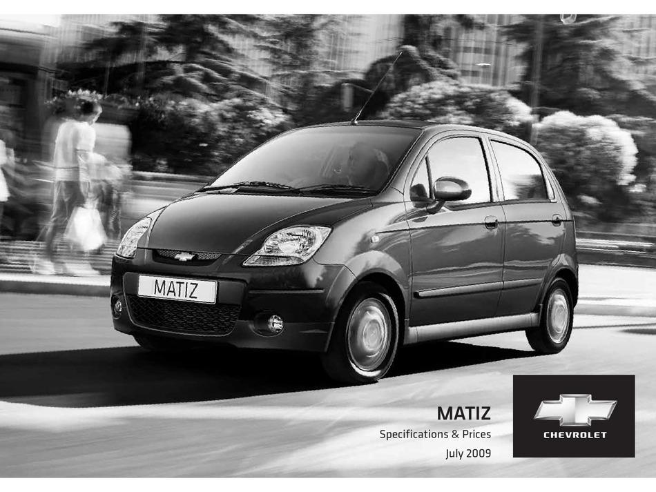 CHEVROLET MATIZ SPECIFICATIONS Pdf Download   ManualsLib   Chevrolet Matiz 2009 Manual      ManualsLib