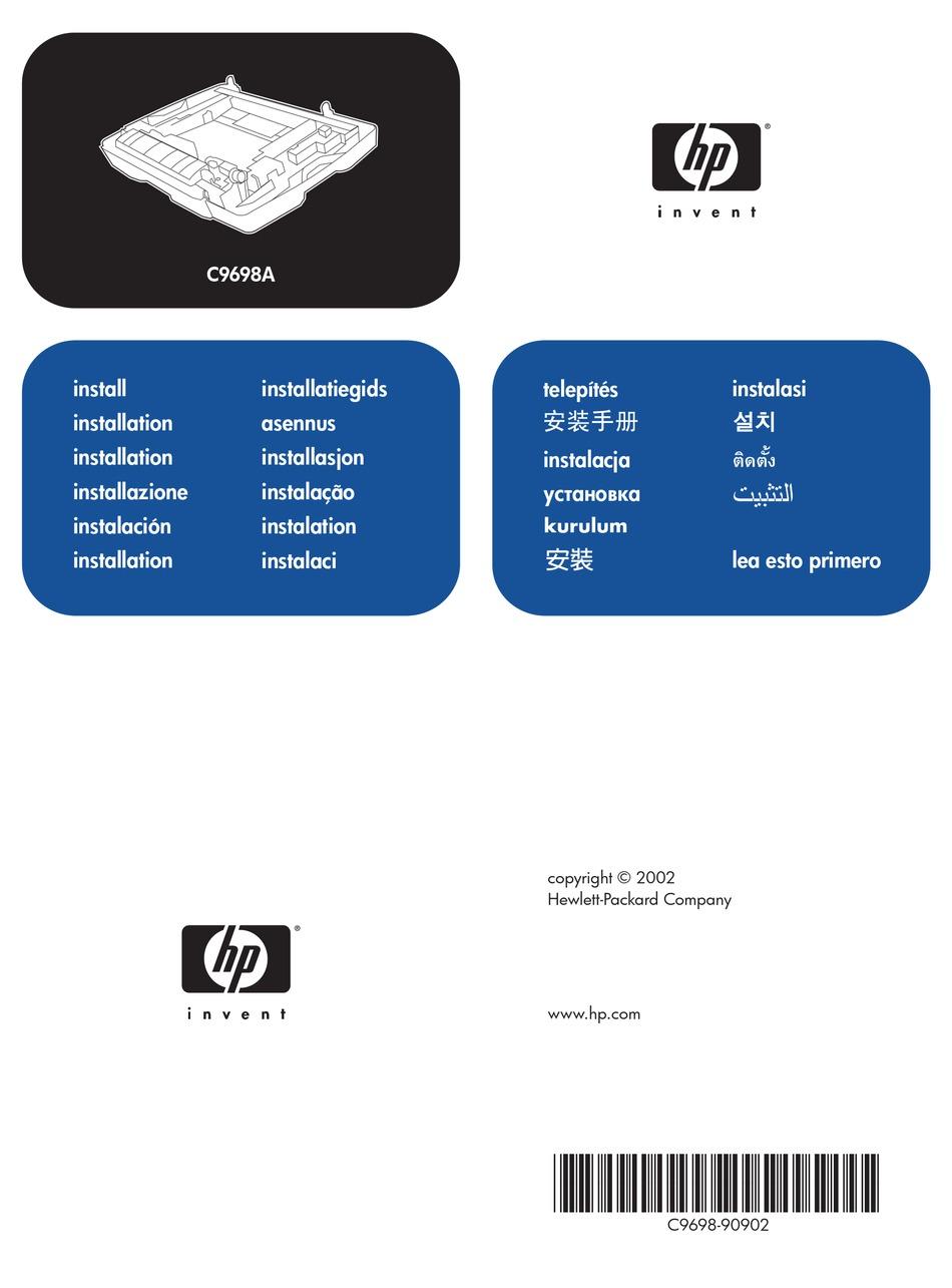 Hp 2500 Color Laserjet Laser Printer Installation Manual Pdf Download Manualslib