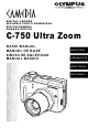 Olympus CAMEDIA C-750 Basic Manual