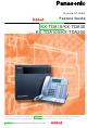 Panasonic KX-TDA100 User Manual