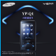 Samsung YEPP YP-Q1 User Manual