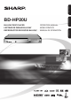 Sharp BD-HP20U Operation Manual