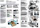 Sony HT-K250 Operating Instructions