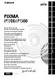 Canon PIXMA iP1700 Quick Start Manual