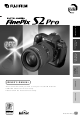 FujiFilm Finepix S2 Pro Owner's Manual