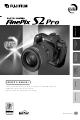 FujiFilm Finepix S2 Pro Owner's Manual