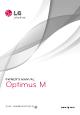 LG Optimus M MMBB0394701 Owner's Manual