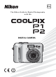 Nikon Coolpix P1 Manual