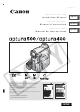 Canon Optura 500 Instruction Manual