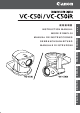 Canon VC-C50iR Instruction Manual