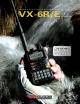 Yaesu VX-6R Brochure