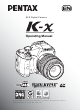 Pentax K-x Operating Manual