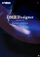 Yamaha DME Designer Owner's Manual
