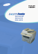 Samsung 4116 - SCX B/W Laser User Manual