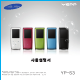 Samsung YP S3JCW - 8 GB Digital Player User Manual