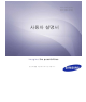Samsung SCX-4623FW User Manual