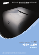 Samsung ML-1610 - B/W Laser Printer User Manual