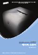 Samsung ML-1610 - B/W Laser Printer User Manual