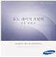 Samsung ML-1865W User Manual