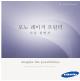 Samsung ML-1865W User Manual
