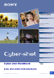 Sony DSC-W220/B - Cyber-shot Digital Still Camera Handbook