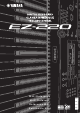 Yamaha EZ-220 Reference