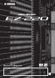 Yamaha EZ-220 Owner's Manual