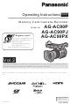 Panasonic AG-AC90 Operating Instructions Manual